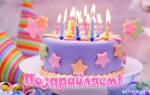 Поздравления с днем рождения 12 лет мальчику