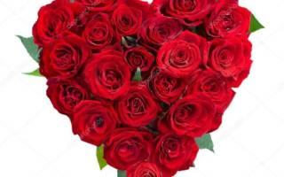 Поздравления с Днем святого Валентина любовнику
