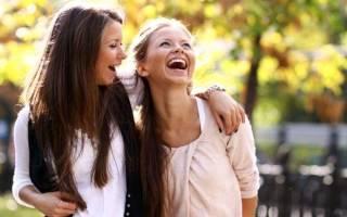 Красивые комплименты для подруги