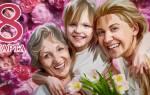 Бабушке на 8 Марта — стихи, проза, смс