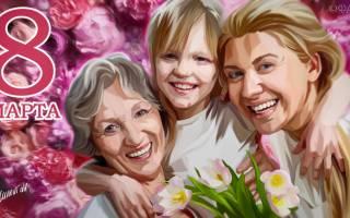 Душевные пожелания с 8 Марта маме подруги