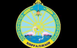 День независимости Казахстана — смс поздравления